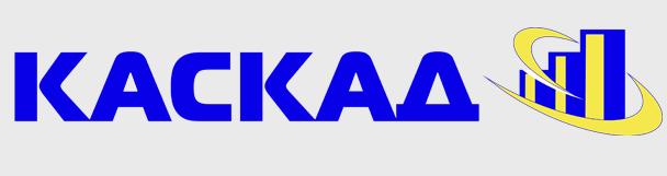 Компания Каскад - сварка ПНД труб